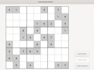 58)Sudoku - Коллекционное издание