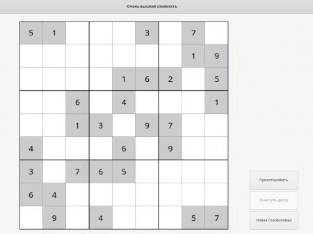 Sudoku - Коллекционное издание