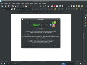 56)Обучение работе с LibreOffice